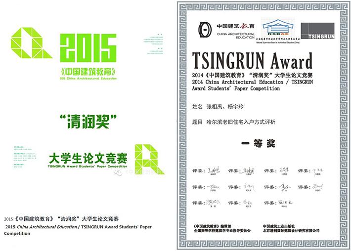 公司拥有建筑工程甲级与风景园林乙级设计资质及北京